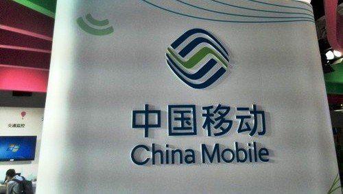 中国移动新LOGO亮相:线条灵活增加绿色元素