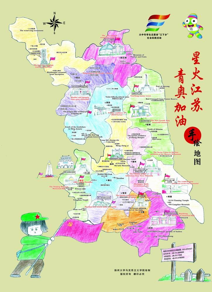 徐州到淮安 地图