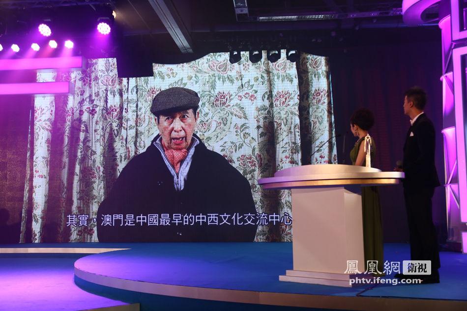 何鸿燊获颁2013中华文化人物