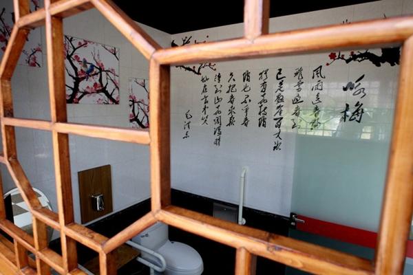 """杭州""""四星级""""公厕配沙发电视 盘点近年国内豪华公厕"""