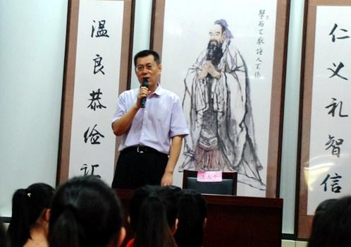 解读汉字:中国人精神的故乡