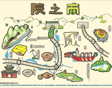 手绘三秦地图 国庆畅游陕西萌萌哒
