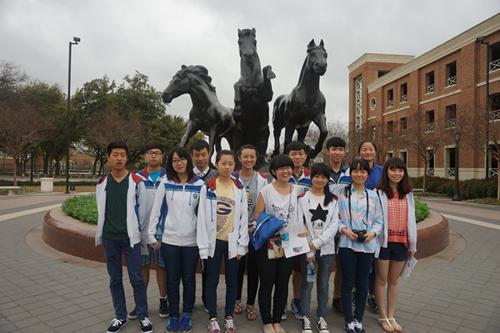 安康市高新国际中学 学校 特色 高清图片