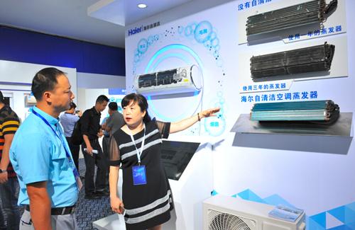 海尔空调技术创新等三项能力是行业最高水平