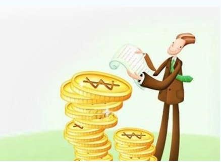善于守财不如善于花钱 沃投资传授你花钱之道图片