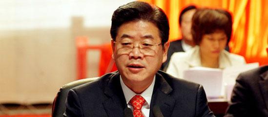 政协衡阳市第十一届委员会第二次会议胜利闭幕