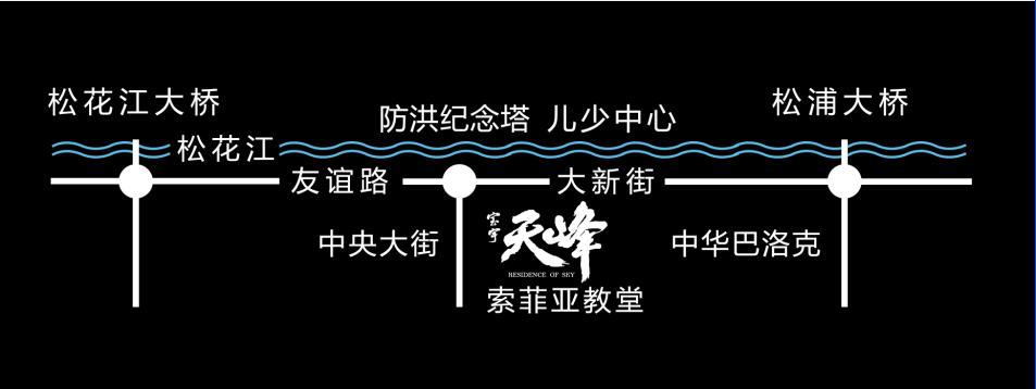 松雷热水壶电路图