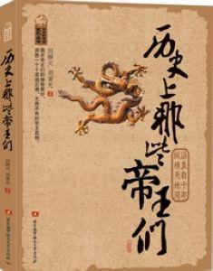 揭秘:唐太宗为何亲手砸掉魏征的墓碑?