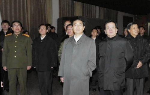 温毛泽东在党的七届二中全会上的重要讲话,特别是关于两个务必的图片