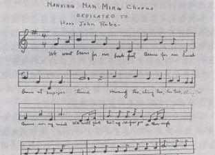 《南京难民合唱曲》——来自地狱的生命之歌