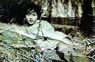 抗战中牺牲的女烈士