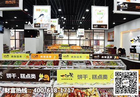 十大休闲食品排行榜_零食店加盟10大品牌,一扫光零食家值得推荐