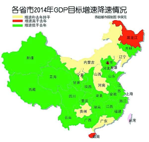 内蒙古gdp增速_内蒙古大草原图片
