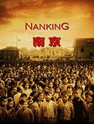 南京:被遗忘的1937