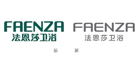 自2013年开始征集法恩莎新vi设计形象,直至今全新视觉面貌的logo形象