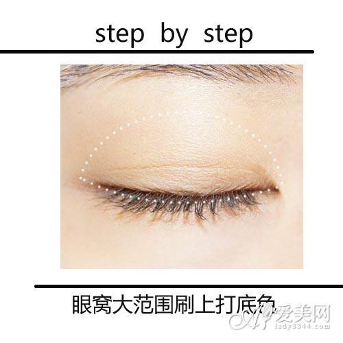 早春珊瑚色系眼妆 图解眼部化妆步骤_河北频道_凤凰网
