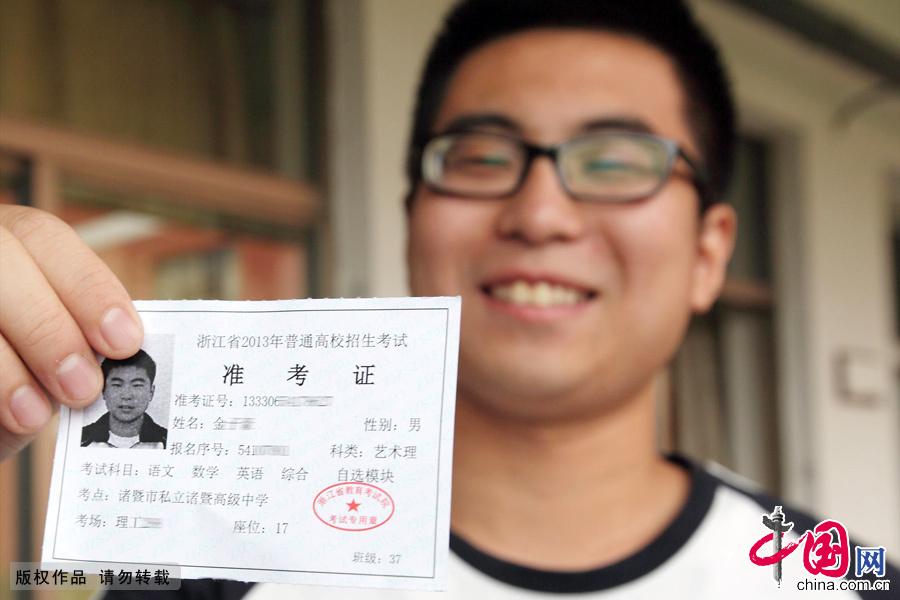 江西省高考准考证号_