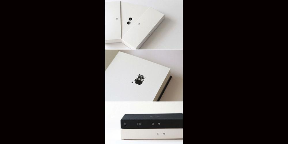 《空度》是一本极其精美的艺术摄影集,被喻为图书奢侈品,定价480元。