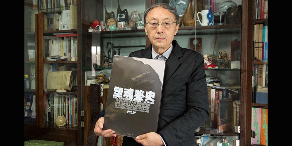 速泰熙最新设计书籍《塑魂鉴史》
