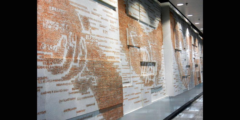 南京南站爱墙