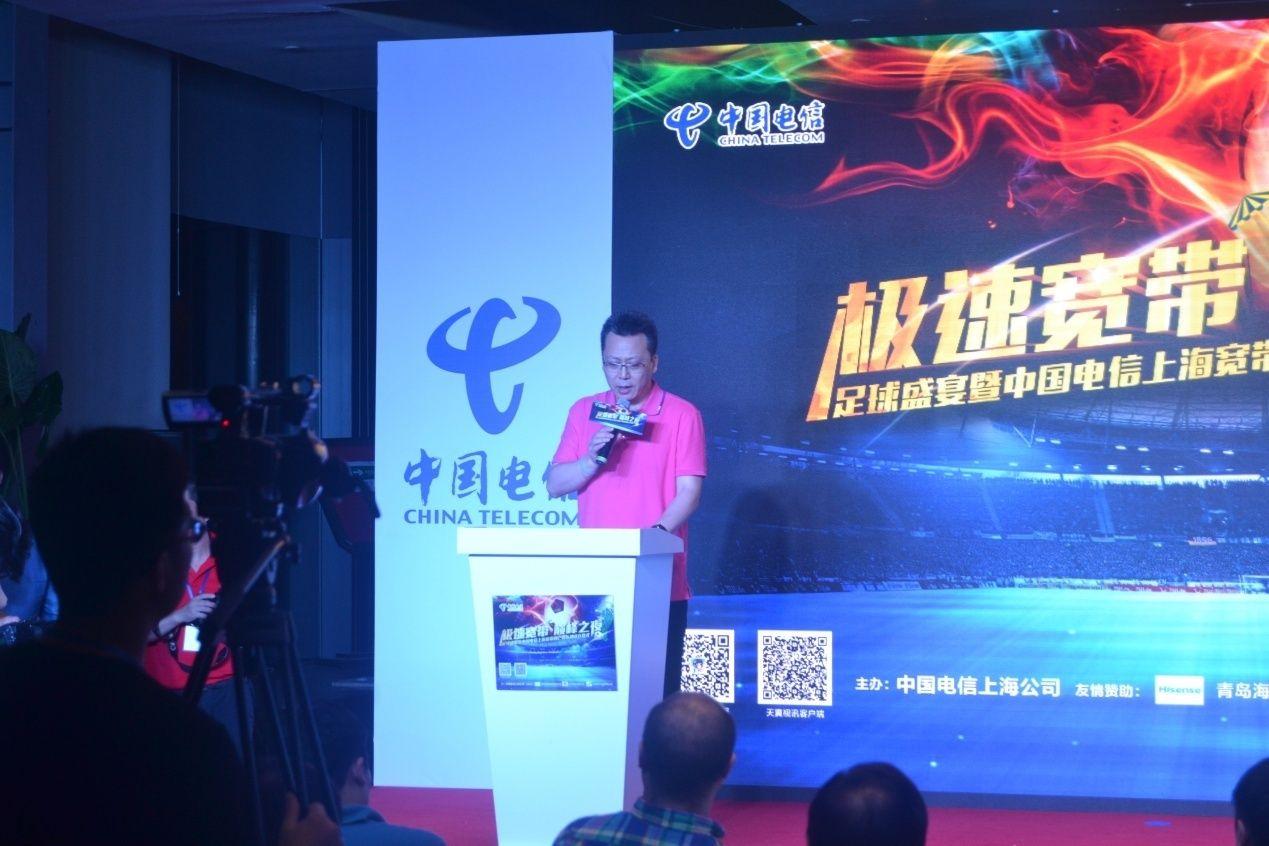 上海电信成立宽带俱乐部 回馈500万宽带用户
