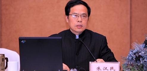 2014建筑与文化高峰论坛嘉宾:朱汉民