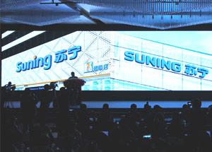 苏宁云商集团业务模式与组织图
