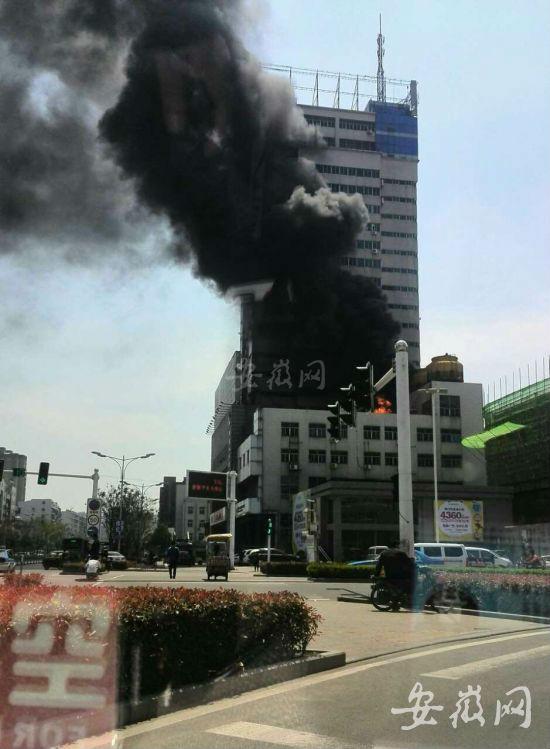 蚌埠人保大厦发生火灾 因电焊火花引燃杂物