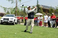 奥迪quattro杯高尔夫锦标赛