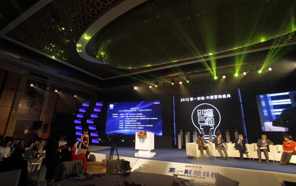 第一财经赢销中国
