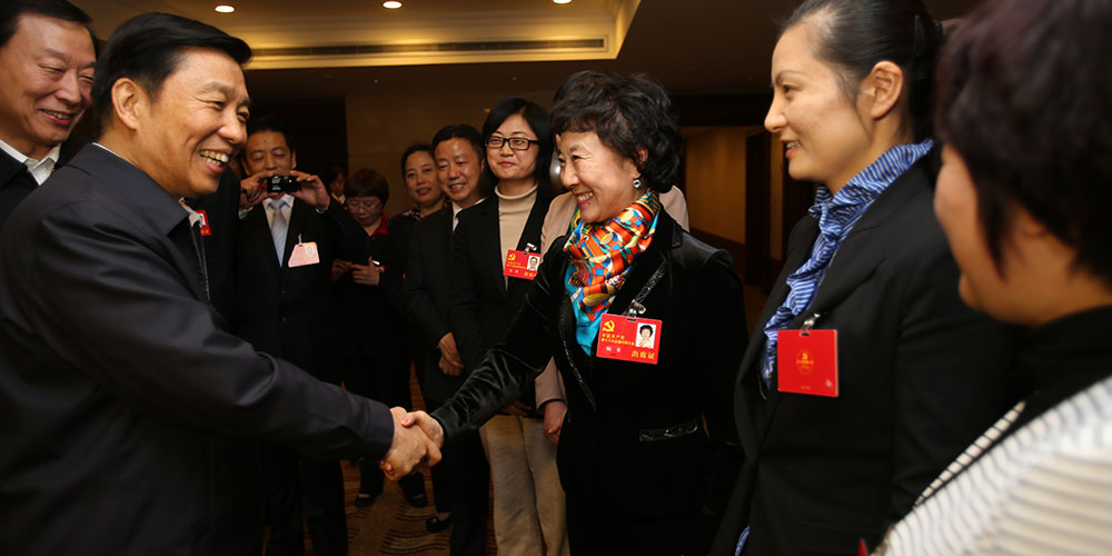 顾芗参加中国共产党第十八届代表大会