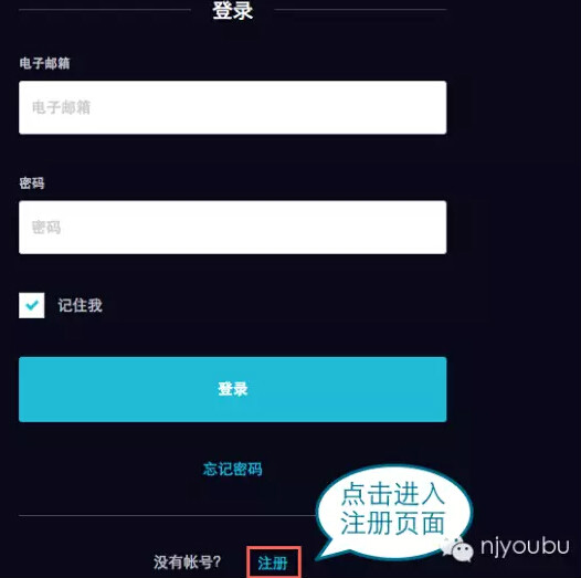 Uber优步南京游艇唯一通道报名官方v游艇啦!教学视频司机图片
