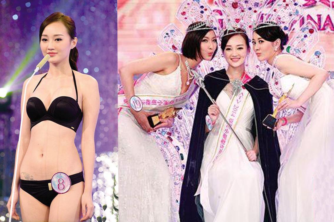 2014亚洲小姐总决赛 上海张轶珺一靓绝尘