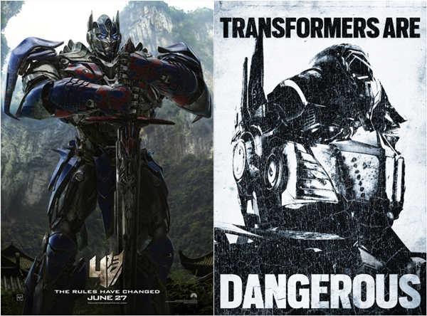 《变形金刚4》角色海报,擎天柱手持重剑亮相,背景是重庆武高清图片
