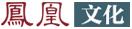 龙城国际38元免费彩金龙城国际娱乐官网
