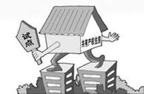 山东加快城镇化步伐 济青率先试点共有产权房