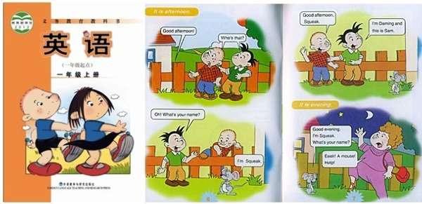 新版小学生教材将启用 回顾中小学英语课本