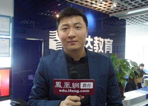 毕达教育总经理 邓子飞:留学机构就是为有钱人服务很正常