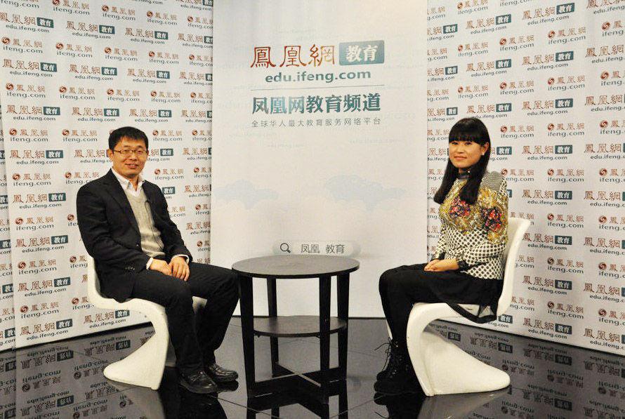 高清:跨考教育创始人之一曹先仲做客凤凰网教育