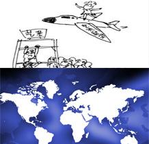 国内外艺考对比