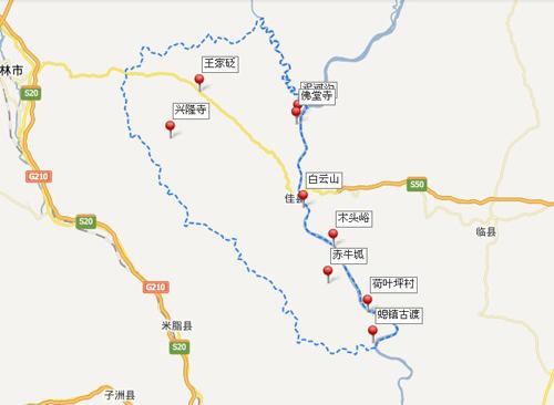 佳县:不一样的情怀 不一样的旅游线路