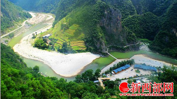 ——国家4A级旅游景区、国家森林公园,位于秦岭南麓山阳县东南