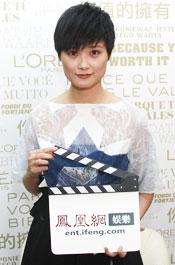 李宇春谈红毯造型:中国年轻人应充满个性