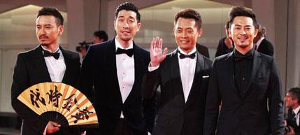 《黄金时代》剧组四男星亮相