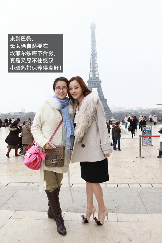 时尚独家放送 李小璐2012秋冬巴黎时装周街拍及花絮图片