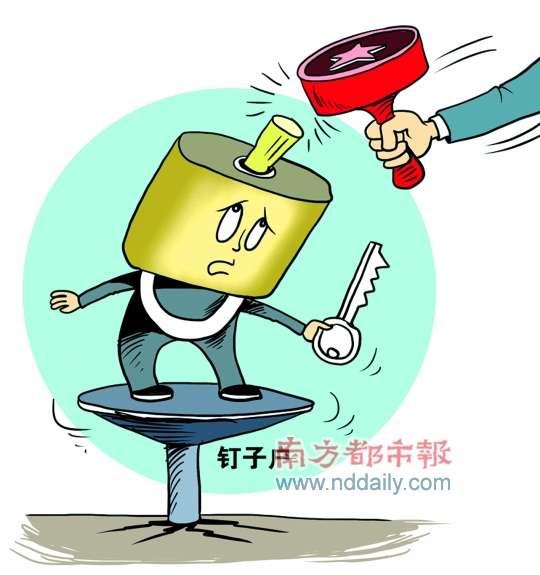 成彪:跨省逼迁,长城故宫发抖
