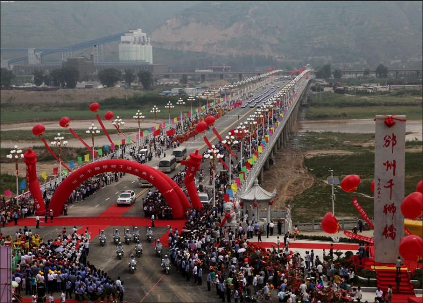 陕西·彬县 新旧图片对比县城变化