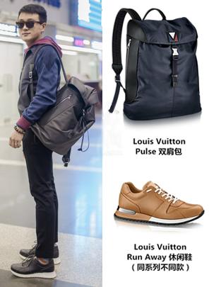 佟大为 in Louis Vuitton