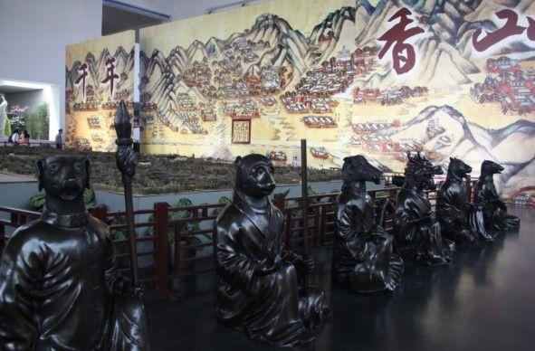 中国园林博物馆 香山文化周开幕