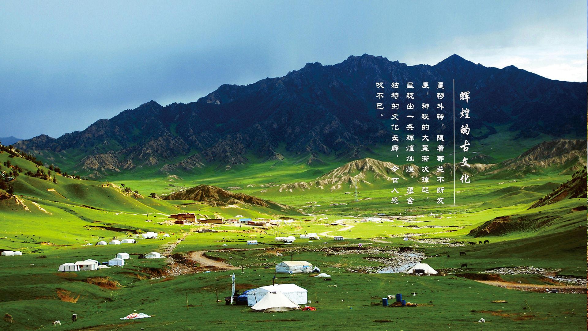 中国一个古老而神秘的人间天堂图片
